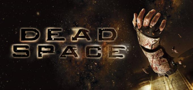 Dead Space PC Version Full Game Free Download