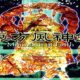 Touhou 10 : Mountain of Faith APK Full Version Free Download