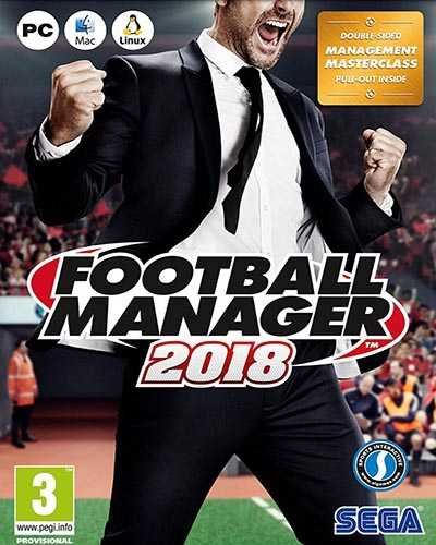 Football Manager 2018 iOS Version Free Download
